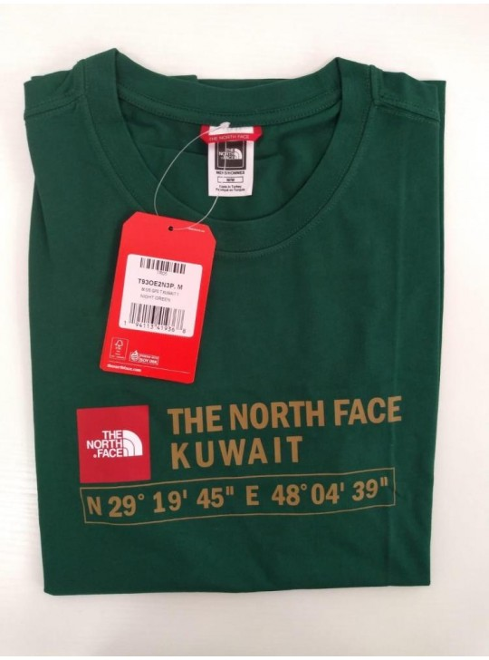 The North Face T-shirt Night Green Kuwait